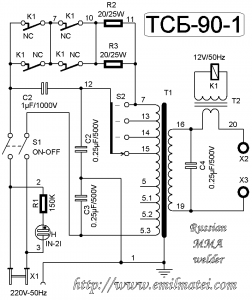 Schematic diagram 1 of Russian Welding Transformer TSB-90-1U3